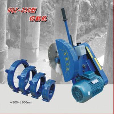Giá máy cắt cọc bê tông