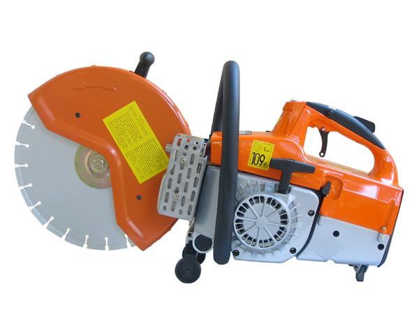 máy cắt đường bê tông EHS350A
