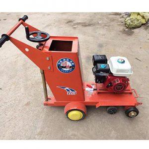 Máy cắt bê tông QG500 màu cam